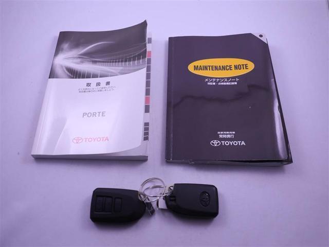 F ワンオーナー 電動スライドドア アルミホイール フルセグ DVD再生 ミュージックプレイヤー接続可 バックカメラ スマートキー HDDナビ ETC CVT ウオークスルー キーレス 盗難防止装置(13枚目)
