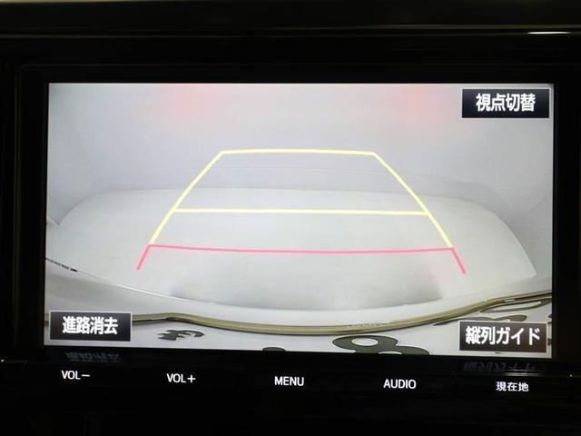 2.5Z Aエディション ゴールデンアイズ ワンオーナー ドラレコ 両側電動スライド LEDヘッドランプ アルミホイール フルセグ DVD再生 ミュージックプレイヤー接続可 後席モニター バックカメラ スマートキー ETC CVT 乗車定員7人(12枚目)