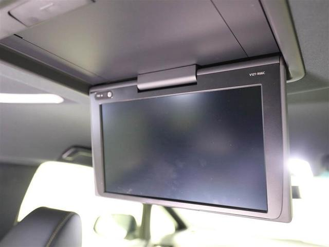 2.5Z Aエディション ゴールデンアイズ ワンオーナー ドラレコ 両側電動スライド LEDヘッドランプ アルミホイール フルセグ DVD再生 ミュージックプレイヤー接続可 後席モニター バックカメラ スマートキー ETC CVT 乗車定員7人(13枚目)