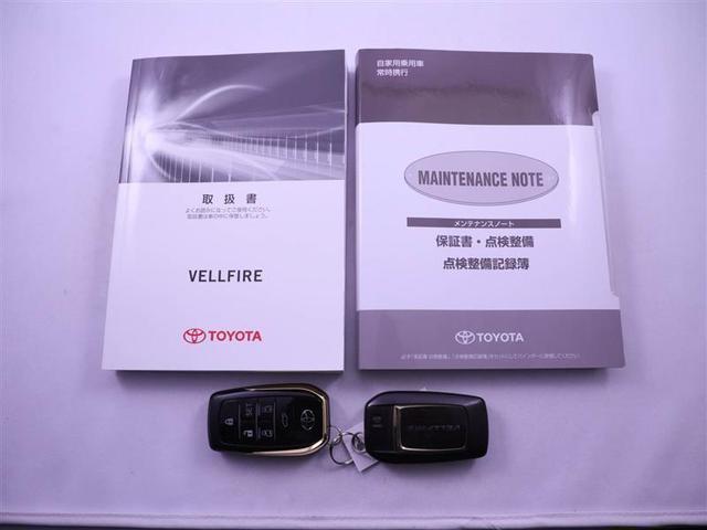 2.5Z Aエディション ゴールデンアイズ ワンオーナー ドラレコ 両側電動スライド LEDヘッドランプ アルミホイール フルセグ DVD再生 ミュージックプレイヤー接続可 後席モニター バックカメラ スマートキー ETC CVT 乗車定員7人(16枚目)
