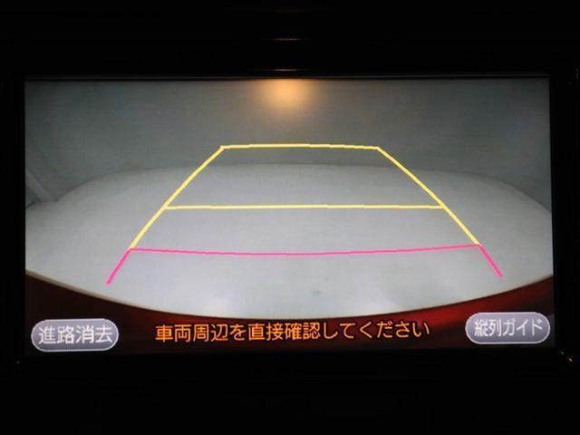 G S ワンオーナー 衝突被害軽減システム 両側電動スライド ミュージックプレイヤー接続可 バックカメラ スマートキー メモリーナビ ETC オートクルーズコントロール CVT ウオークスルー キーレス(12枚目)