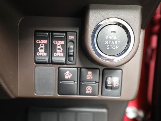 G S ワンオーナー 衝突被害軽減システム 両側電動スライド ミュージックプレイヤー接続可 バックカメラ スマートキー メモリーナビ ETC オートクルーズコントロール CVT ウオークスルー キーレス(13枚目)