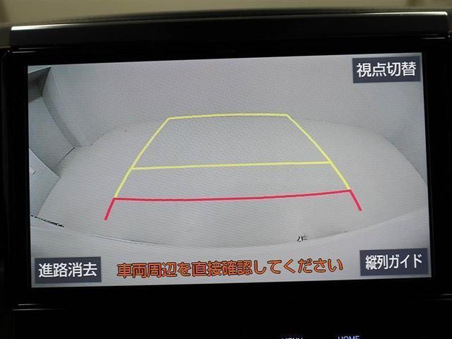 2.5Z Gエディション ワンオーナー 衝突被害軽減システム ドラレコ 革シート サンルーフ 両側電動スライド LEDヘッドランプ アルミホイール フルセグ DVD再生 ミュージックプレイヤー接続可 バックカメラ スマートキー(11枚目)