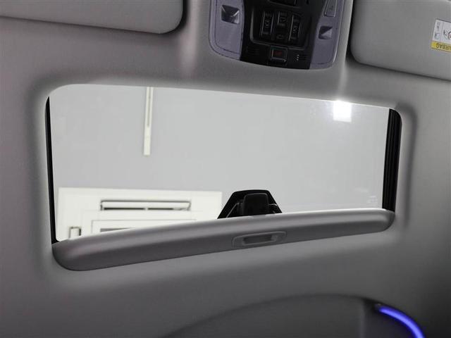 2.5Z Gエディション ワンオーナー 衝突被害軽減システム ドラレコ 革シート サンルーフ 両側電動スライド LEDヘッドランプ アルミホイール フルセグ DVD再生 ミュージックプレイヤー接続可 バックカメラ スマートキー(13枚目)