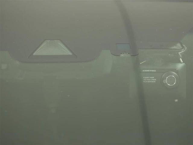 2.5Z Gエディション ワンオーナー 衝突被害軽減システム ドラレコ 革シート サンルーフ 両側電動スライド LEDヘッドランプ アルミホイール フルセグ DVD再生 ミュージックプレイヤー接続可 バックカメラ スマートキー(15枚目)