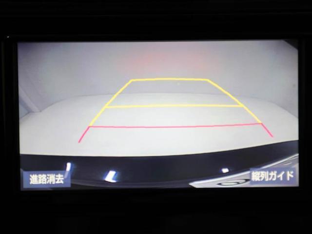 S ワンオーナー ハイブリッド 衝突被害軽減システム フルセグ DVD再生 ミュージックプレイヤー接続可 バックカメラ スマートキー メモリーナビ ETC CVT キーレス 盗難防止装置(11枚目)