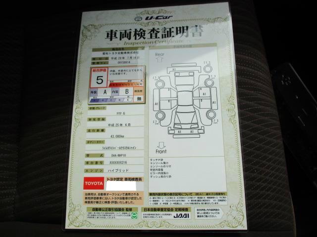 トヨタ アクア G HDDナビ スマートキー