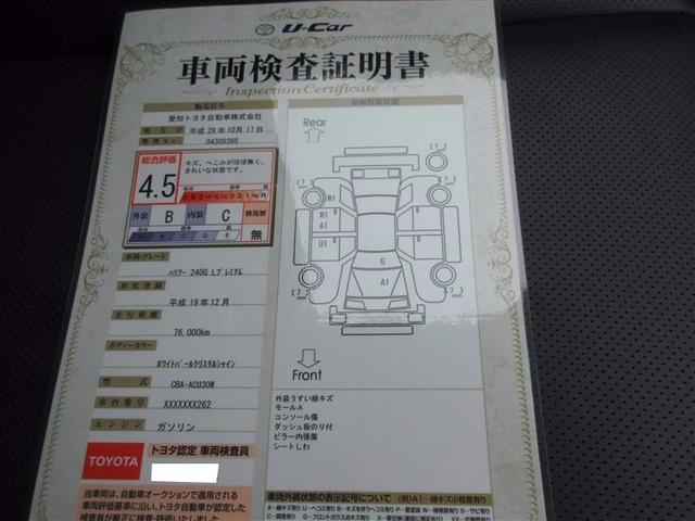 トヨタ ハリアー 240G プレミアムLパッケージ ワンオーナー DVD再生