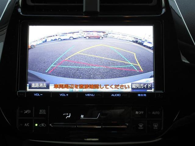 トヨタ プリウス S ワンオーナー LEDヘッドライト フルセグTV