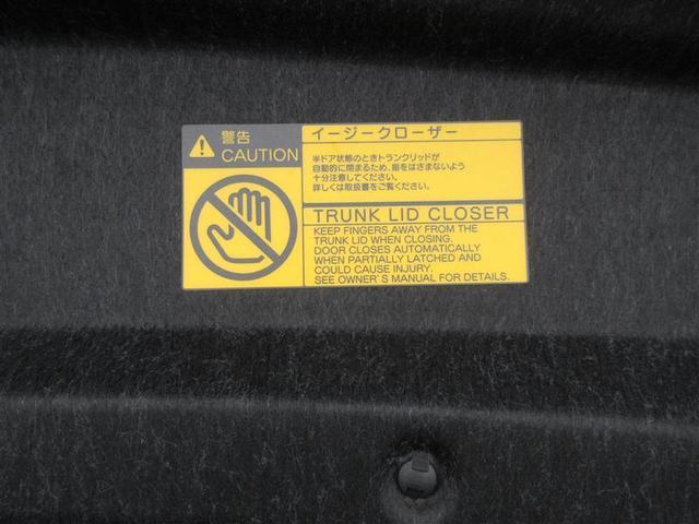 トヨタ クラウンハイブリッド アスリートS ブラックスタイル HDDナビ バックカメラ