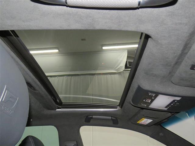 レクサス LS LS460 Fスポーツ LEDヘッドライト サンルーフ