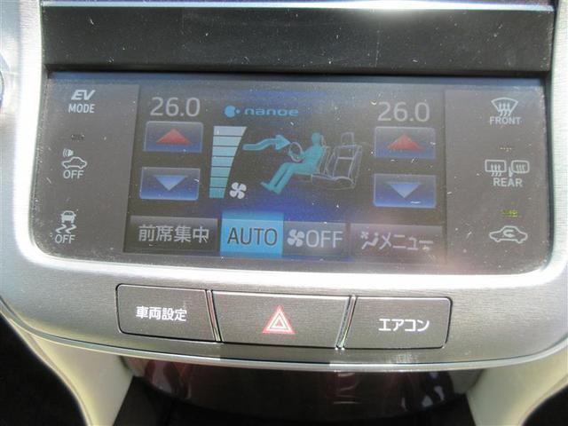 トヨタ クラウンハイブリッド ロイヤルサルーン HIDヘッドライト HDDナビ フルセグ