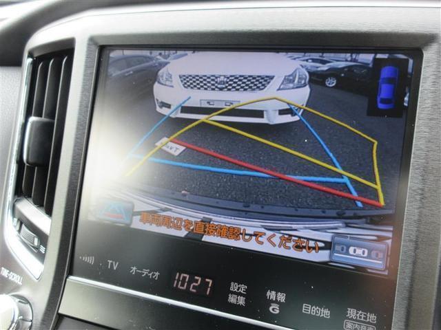 トヨタ クラウン アスリートS HDDナビ フルセグ HIDヘッドライト