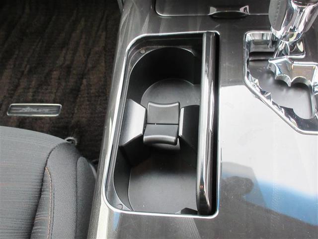 トヨタ クラウンハイブリッド アスリートS HDDナビ フルセグ スマートキー HID