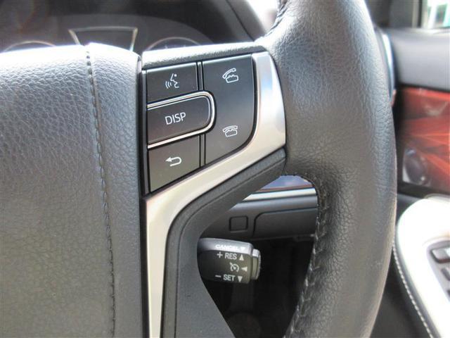 トヨタ クラウンハイブリッド ロイヤルサルーン HIDヘッドライト HDDナビ ETC