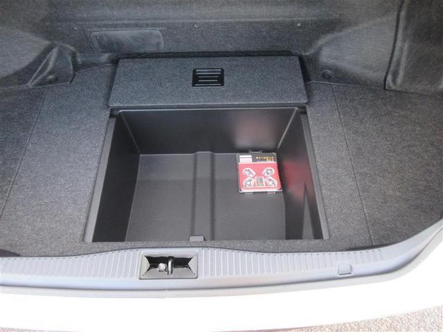 トヨタ クラウンハイブリッド アスリートS J-フロンティアリミテッド LEDヘッドライト