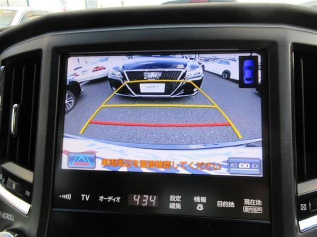 トヨタ クラウンハイブリッド アスリートS オートクルーズ 本革シート フルセグ ETC