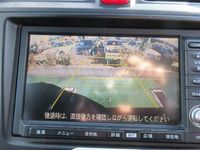 ZX HDDナビスタイル HIDヘッドライト 4WD(10枚目)