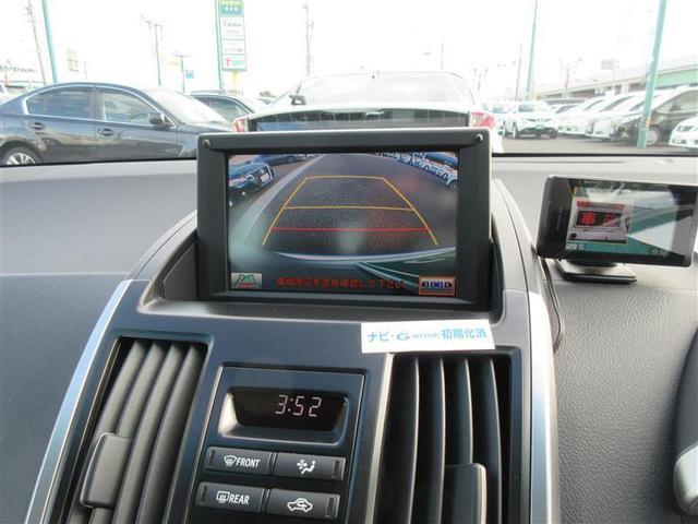 S HIDヘッドライト クルーズコントロール HDDナビ(8枚目)