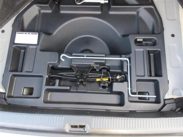S HIDヘッドライト クルーズコントロール HDDナビ(17枚目)