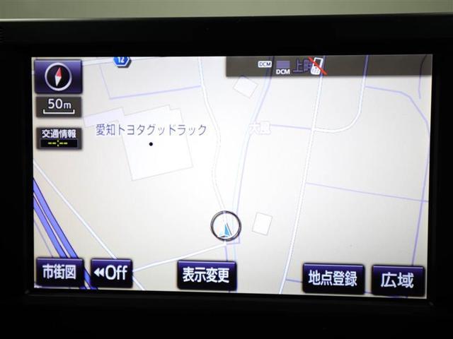 G Aパッケージ メモリーナビ フルセグ 純正アルミ ETC(9枚目)