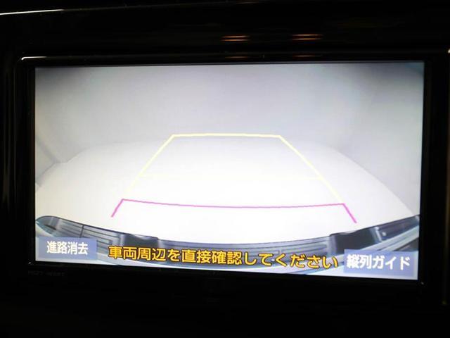 X メモリーナビ フルセグ ETC キーレス バックモニター(10枚目)
