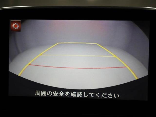 「マツダ」「デミオ」「コンパクトカー」「愛知県」の中古車13
