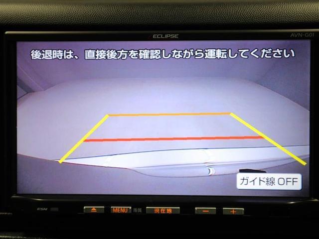 1.8X HIDセレクション メモリーナビ フルセグ ETC(11枚目)