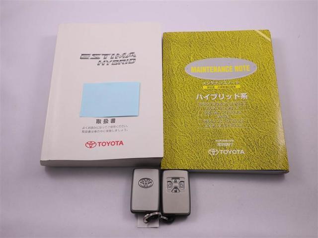 G サイドリフト HDDナビ スマートキ- イモビライザー(13枚目)