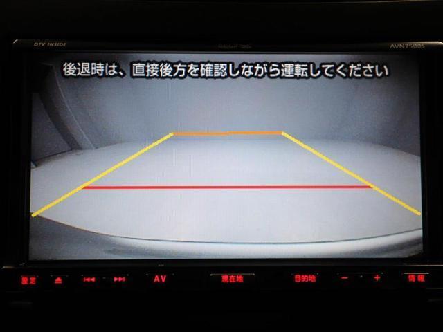 XG-DJE メモリーナビ スマートキ- フルセグ ETC(13枚目)