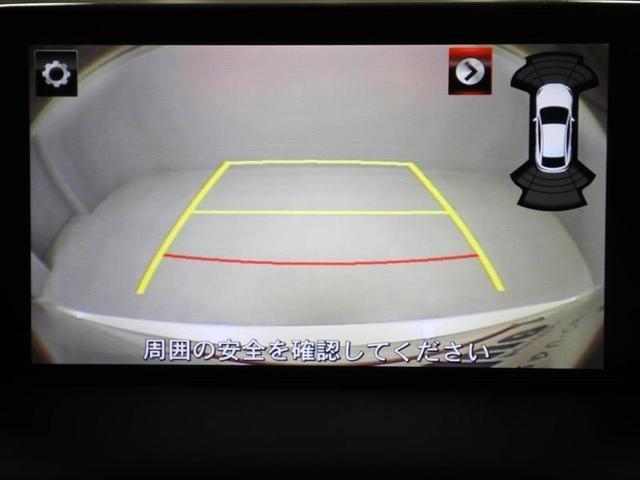 XD Lパッケージ 本革シート バックモニター ETC(13枚目)