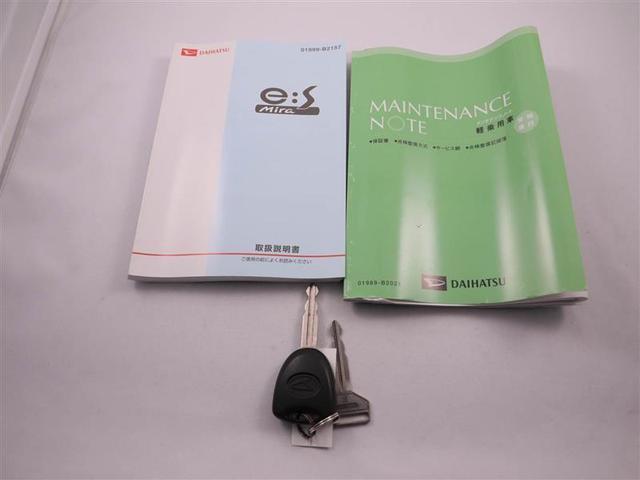 X キーレスエントリー ETC メディアプレイヤー接続 CD(12枚目)
