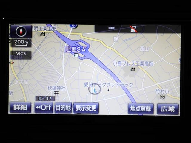 モーダ S メモリーナビ フルセグ 純正アルミ DVD CD(10枚目)