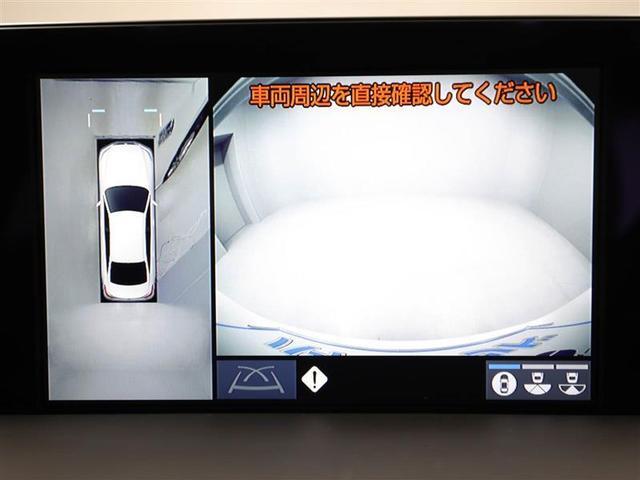 S ワンオーナー バックモニター セーフティーセンス ETC(12枚目)