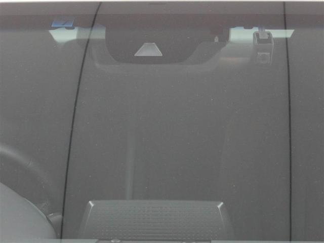 S ワンオーナー バックモニター セーフティーセンス ETC(15枚目)