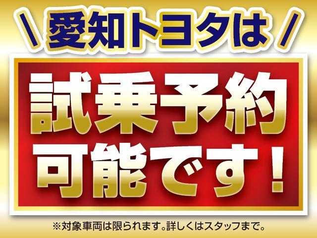 「トヨタ」「アイシス」「ミニバン・ワンボックス」「愛知県」の中古車2