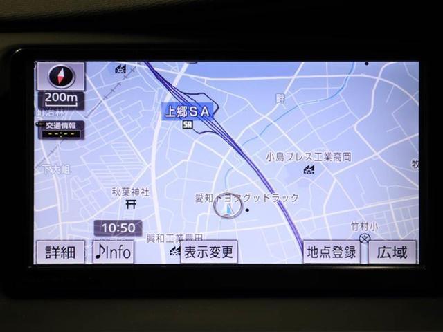 「トヨタ」「アイシス」「ミニバン・ワンボックス」「愛知県」の中古車12