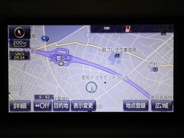 「トヨタ」「FJクルーザー」「SUV・クロカン」「愛知県」の中古車11