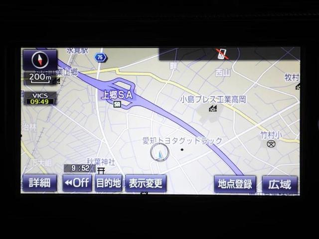 「トヨタ」「アクア」「コンパクトカー」「愛知県」の中古車11