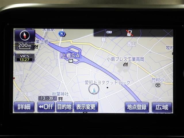 「トヨタ」「シエンタ」「ミニバン・ワンボックス」「愛知県」の中古車11