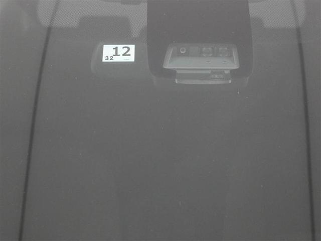 「トヨタ」「シエンタ」「ミニバン・ワンボックス」「愛知県」の中古車14