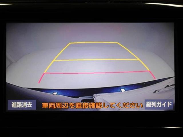「トヨタ」「アリオン」「セダン」「愛知県」の中古車12