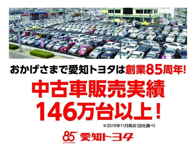 「トヨタ」「C-HR」「SUV・クロカン」「愛知県」の中古車2