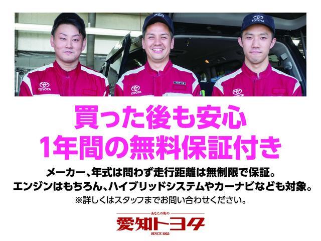 「マツダ」「スクラムトラック」「トラック」「愛知県」の中古車18