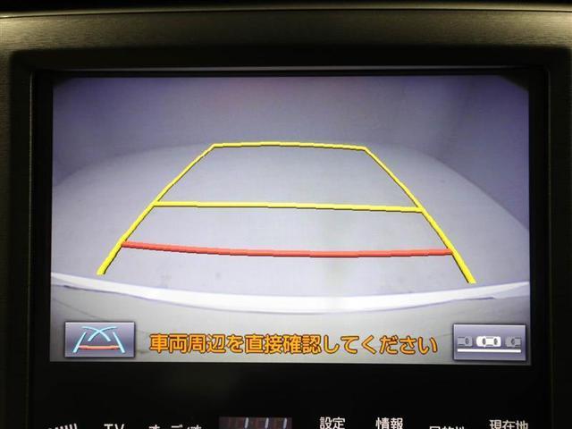 HV Fパッケー 衝突被害軽減ブレーキ バックモニター(11枚目)