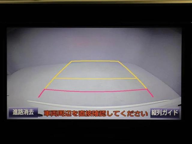 「トヨタ」「C-HR」「SUV・クロカン」「愛知県」の中古車12