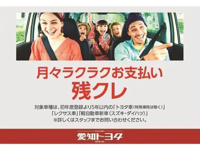 「トヨタ」「C-HR」「SUV・クロカン」「愛知県」の中古車19