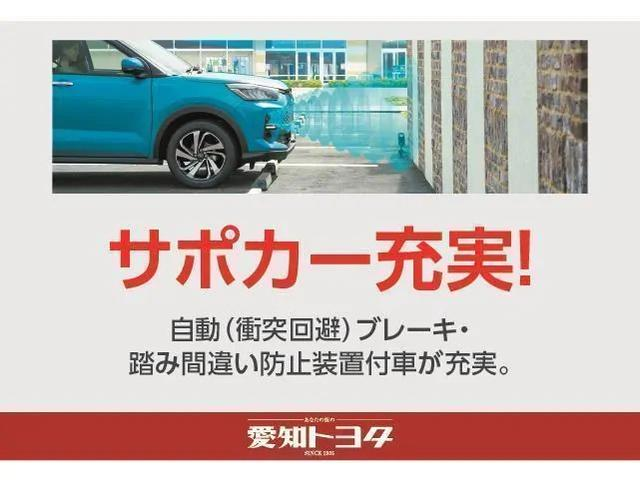 「トヨタ」「C-HR」「SUV・クロカン」「愛知県」の中古車20
