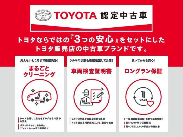 1見えないところまで徹底洗浄:まるごとクリーニング2クルマの状態を徹底検査:車両検査証明書 3買ってからも安心!ロングラン保証:他社様には無い安心をご提供致します♪