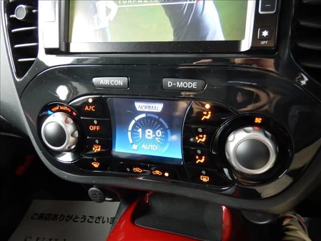 日産 ジューク 15RX Vセレクション SDナビTV キセノン インテリキ